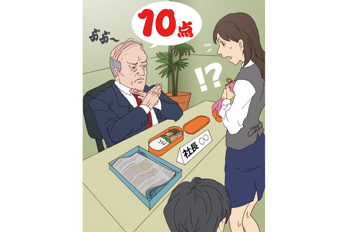 読者投稿「私の職場の変なルール」12選【Reader's Voice vol.64】