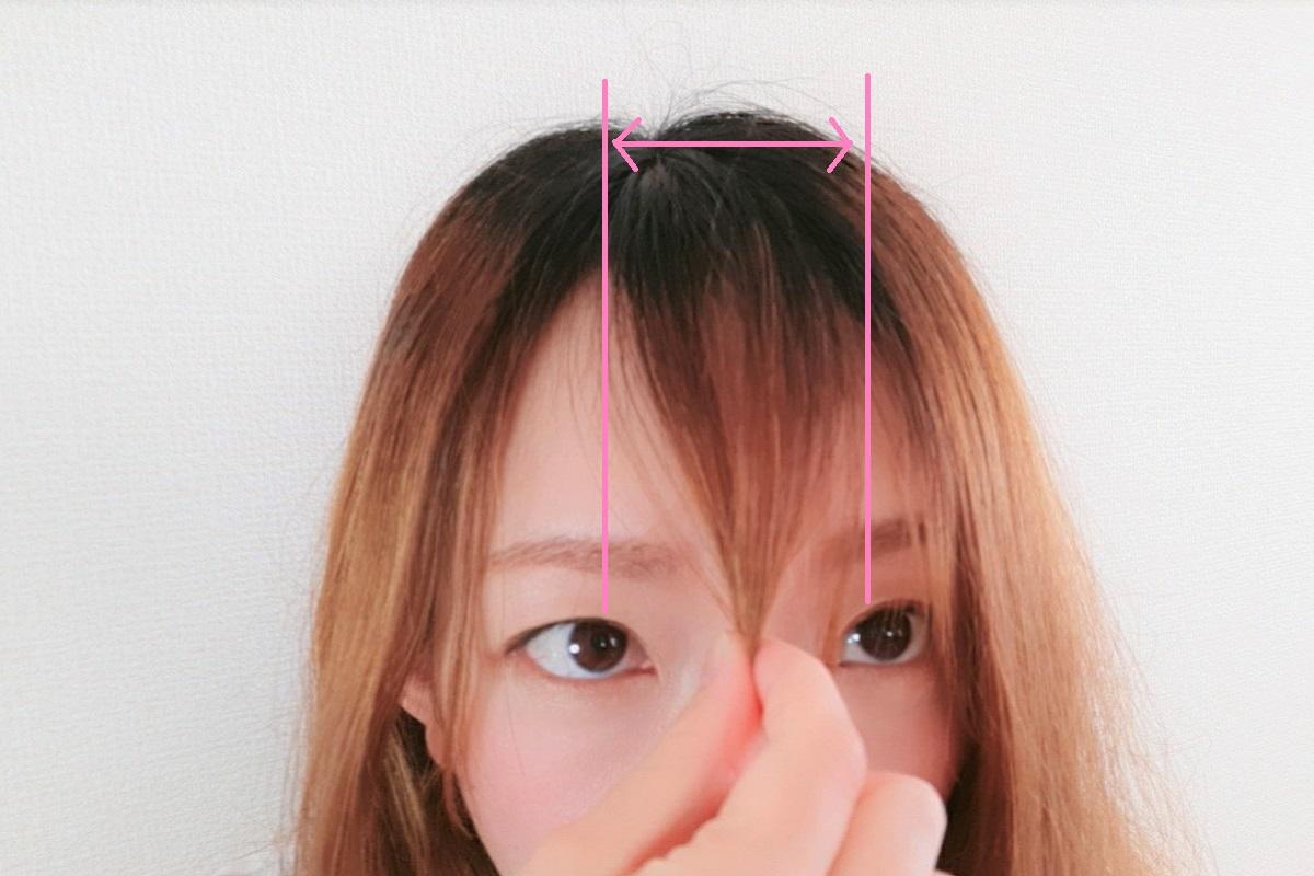 前髪の幅は狭め