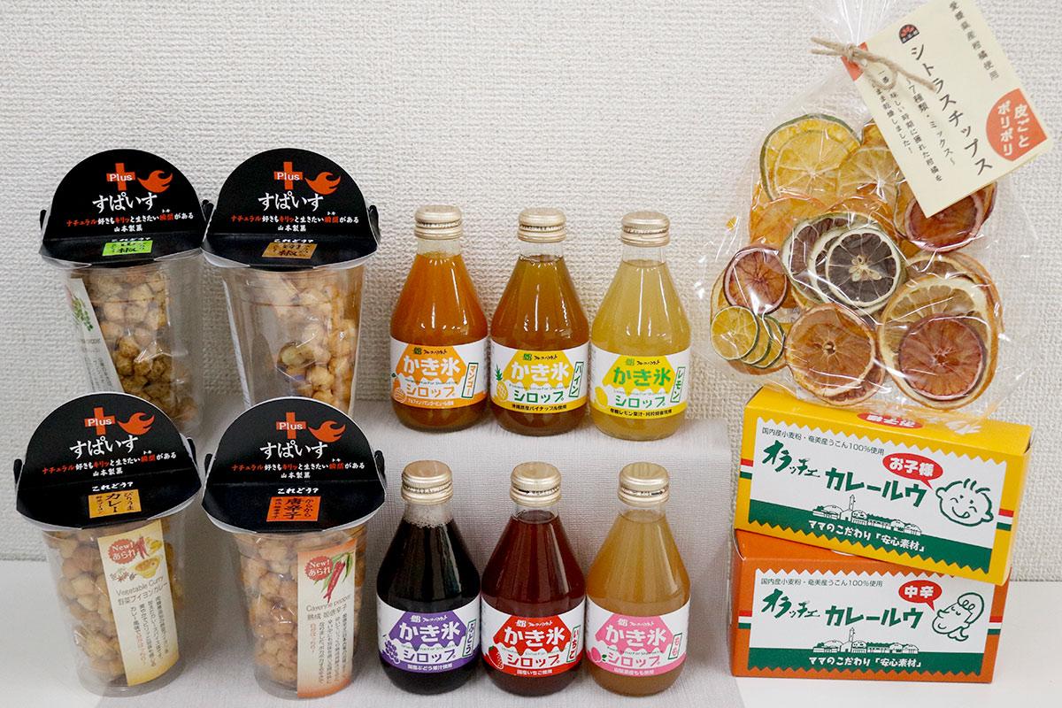 食品セレクトのおすすめ商品