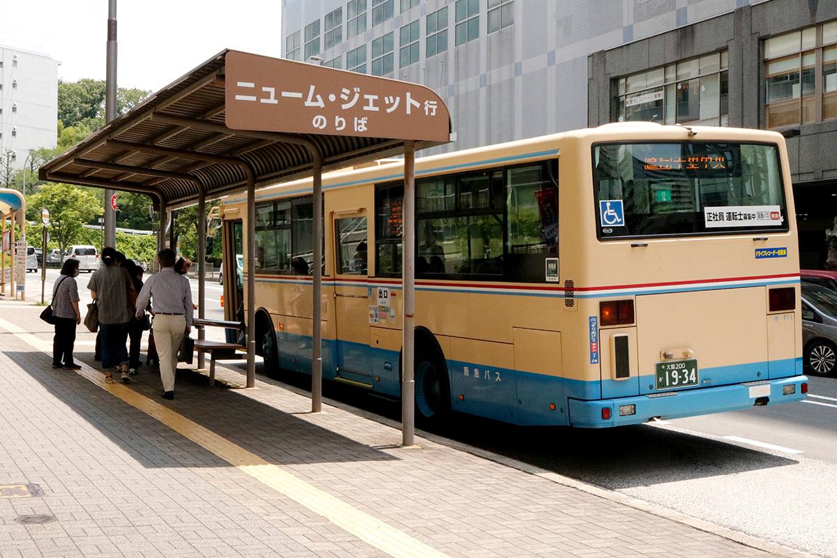 ジェットと千里中央間を直行するバス