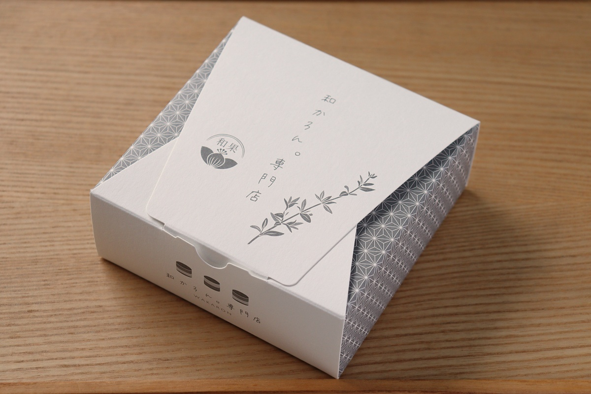 テイクアウト用のボックス