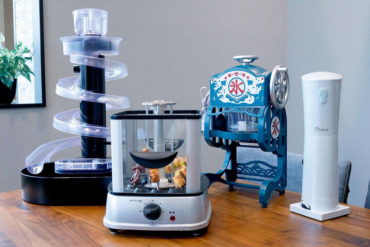 【夏家電】あると楽しい!便利でおもしろいキッチン家電&アイテム14選