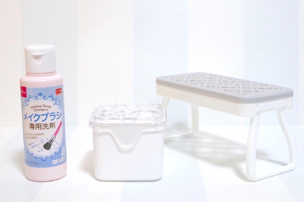 メイクブラシの洗い方どうしてる?100均グッズを使った洗い方を解説