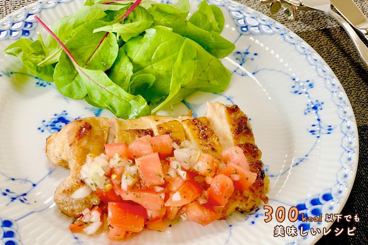 旬野菜「トマト」のダイエットレシピ!血液サラサラで痩せやすい身体に