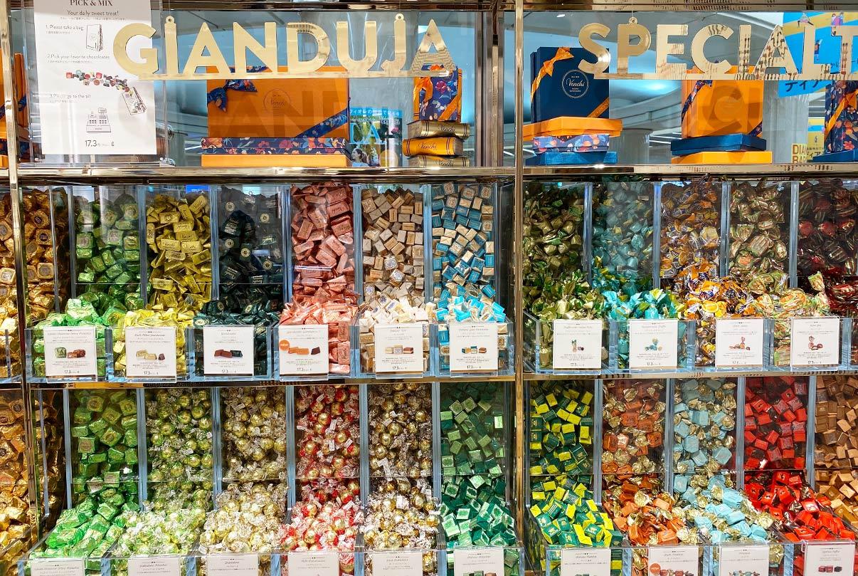 ヴェンキの量り売りチョコレート