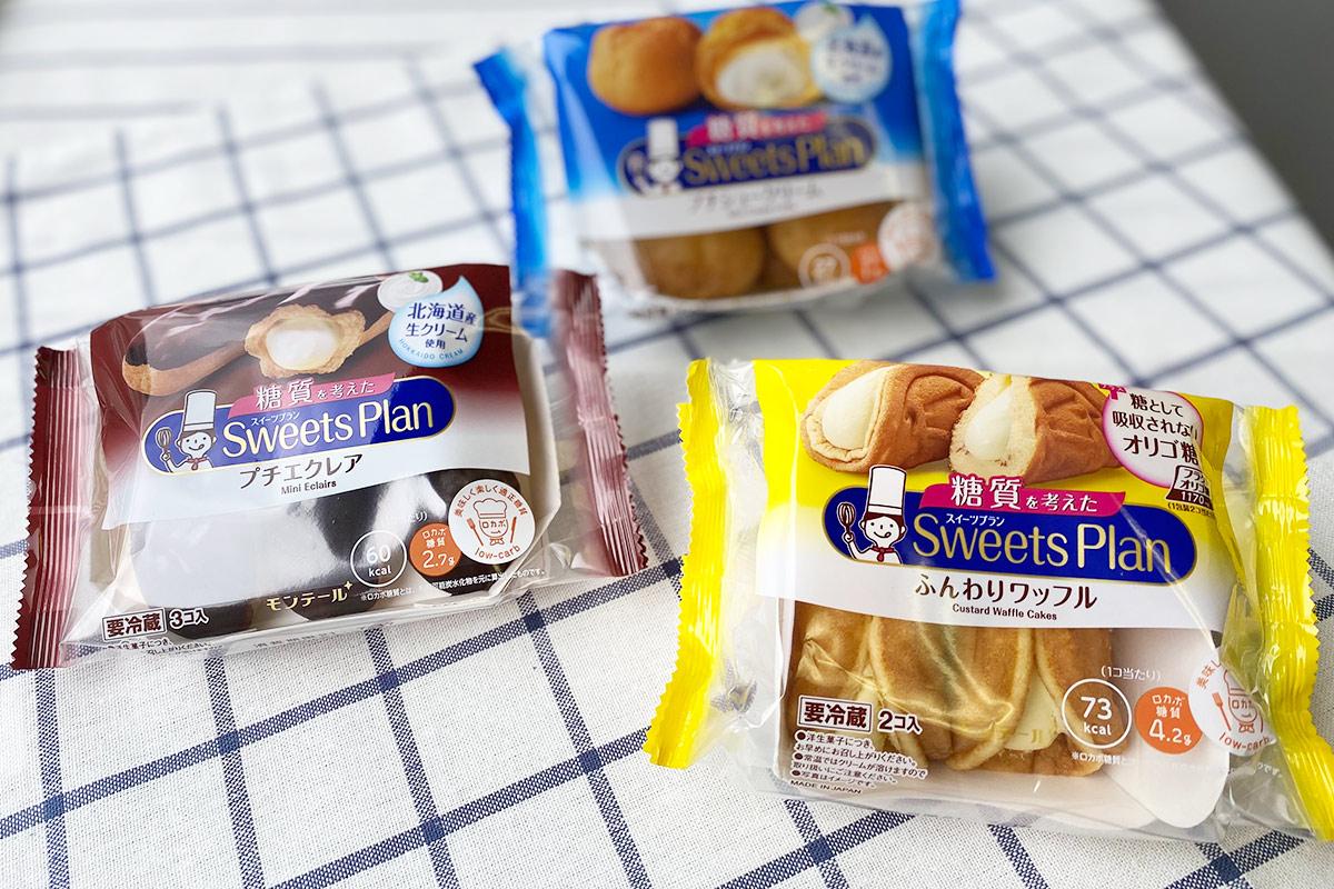 モンテールの新商品「糖質を考えたふんわりワッフル」を食べてみた!【編集部レポ】