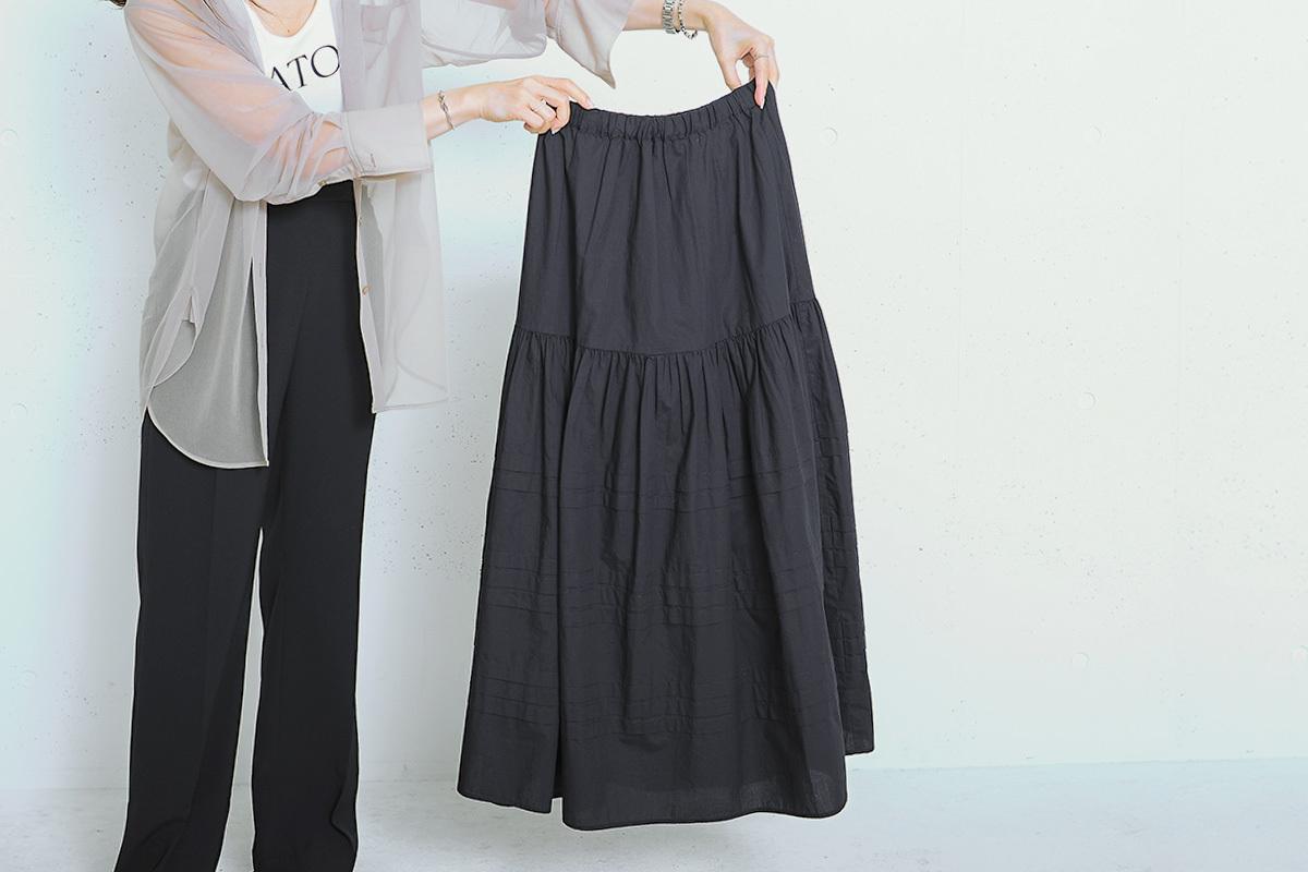 ユナイテッドアローズの黒のロングスカート