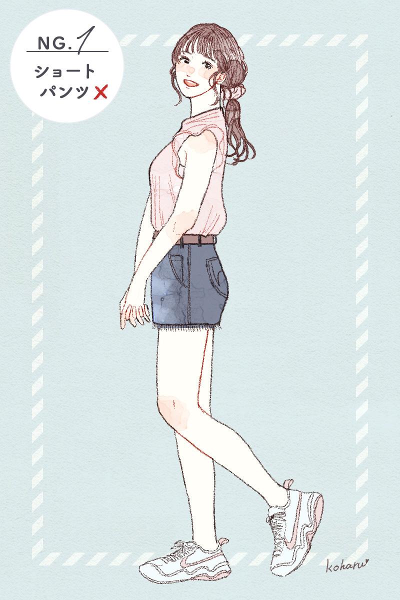 ショートパンツの女性のイラスト