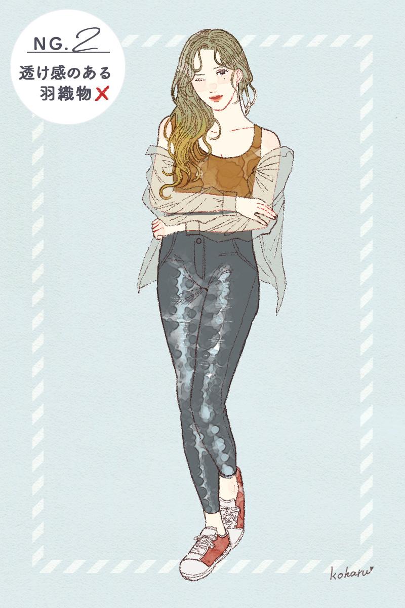 シースルーシャツを着た女性のイラスト