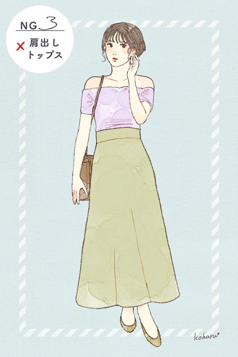 オフショルダーの女性のイラスト