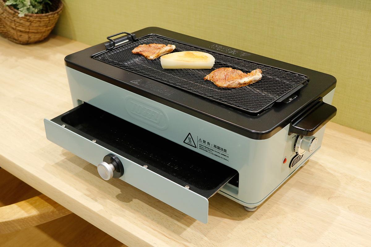 スモークレス焼肉ロースター