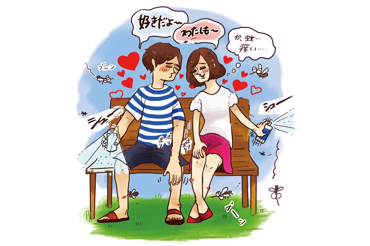 読者投稿「夏デート」面白エピソード12選【Reader's Voice vol.71】