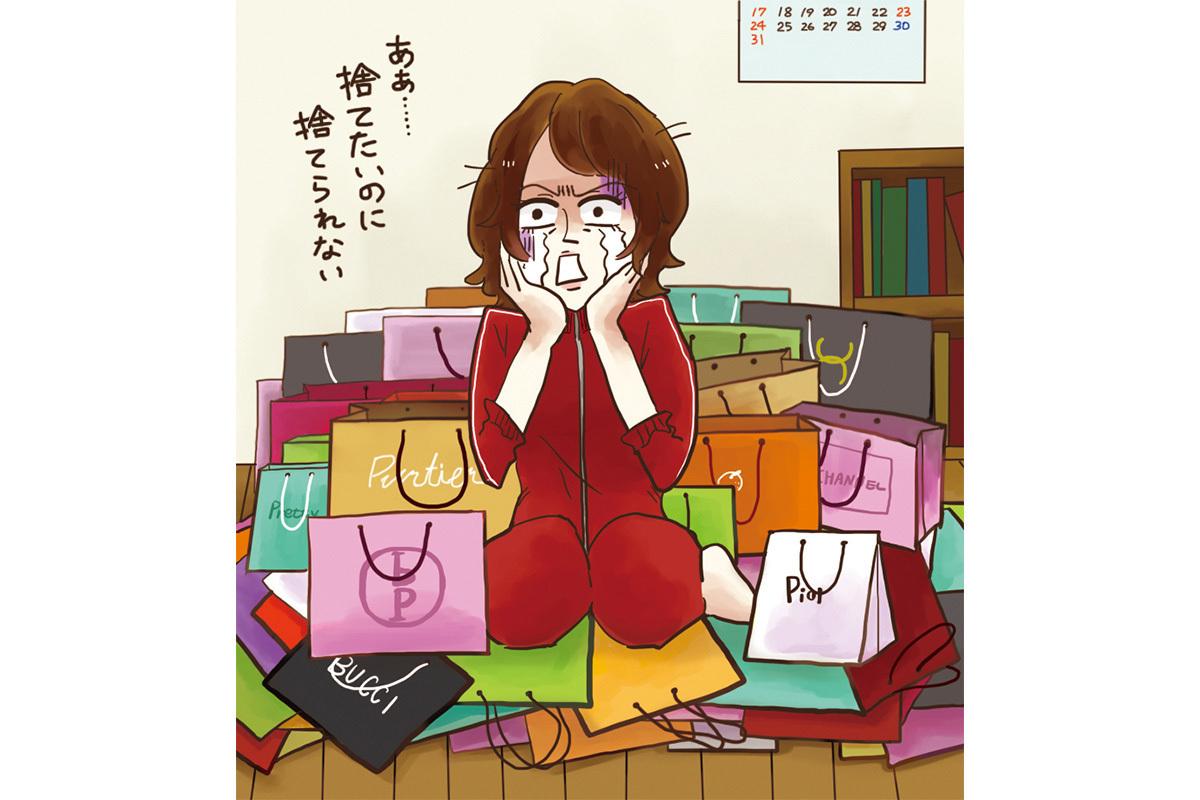 読者投稿「今捨てたいもの&断ちたいもの」15選【Reader's Voice vol.72】