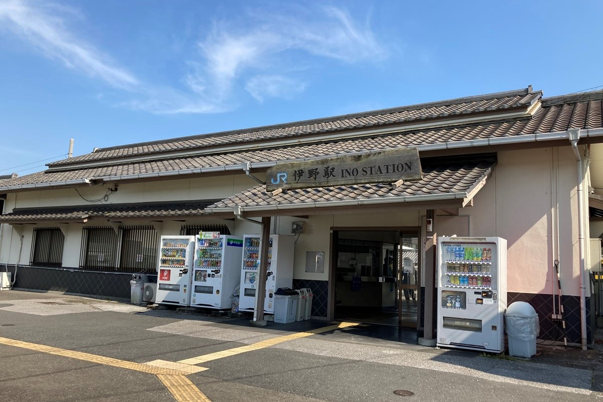 竜とそばかすの姫の舞台のモデルとなった高知県のJR伊野駅