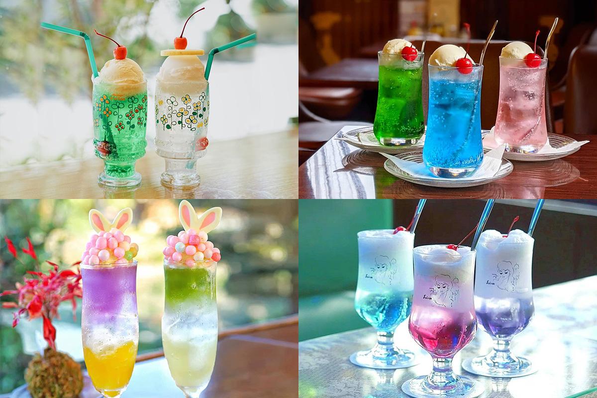 【京都】レトロかわいい「クリームソーダ」が楽しめるお店6選