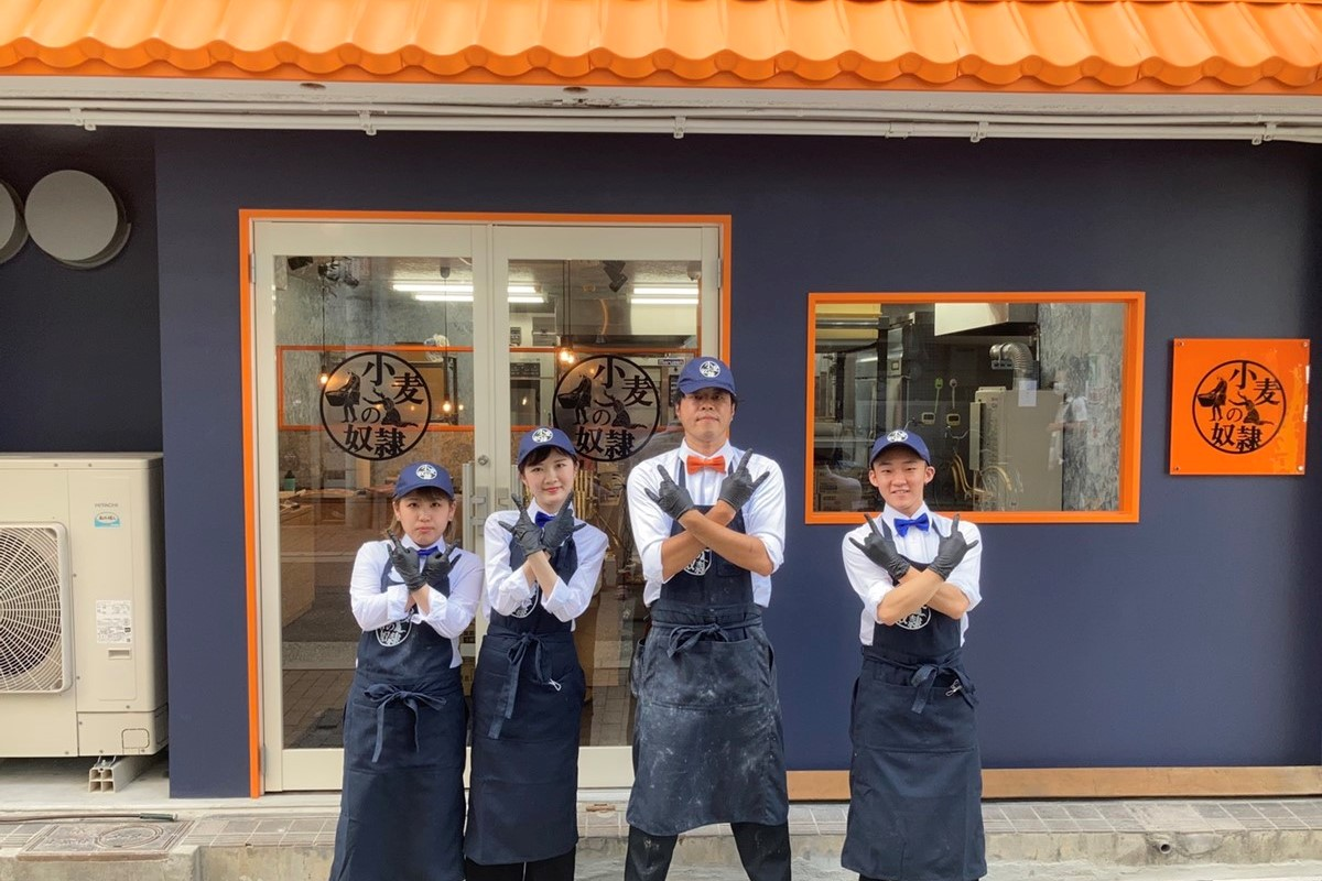 小麦の奴隷大阪南森町店スタッフ