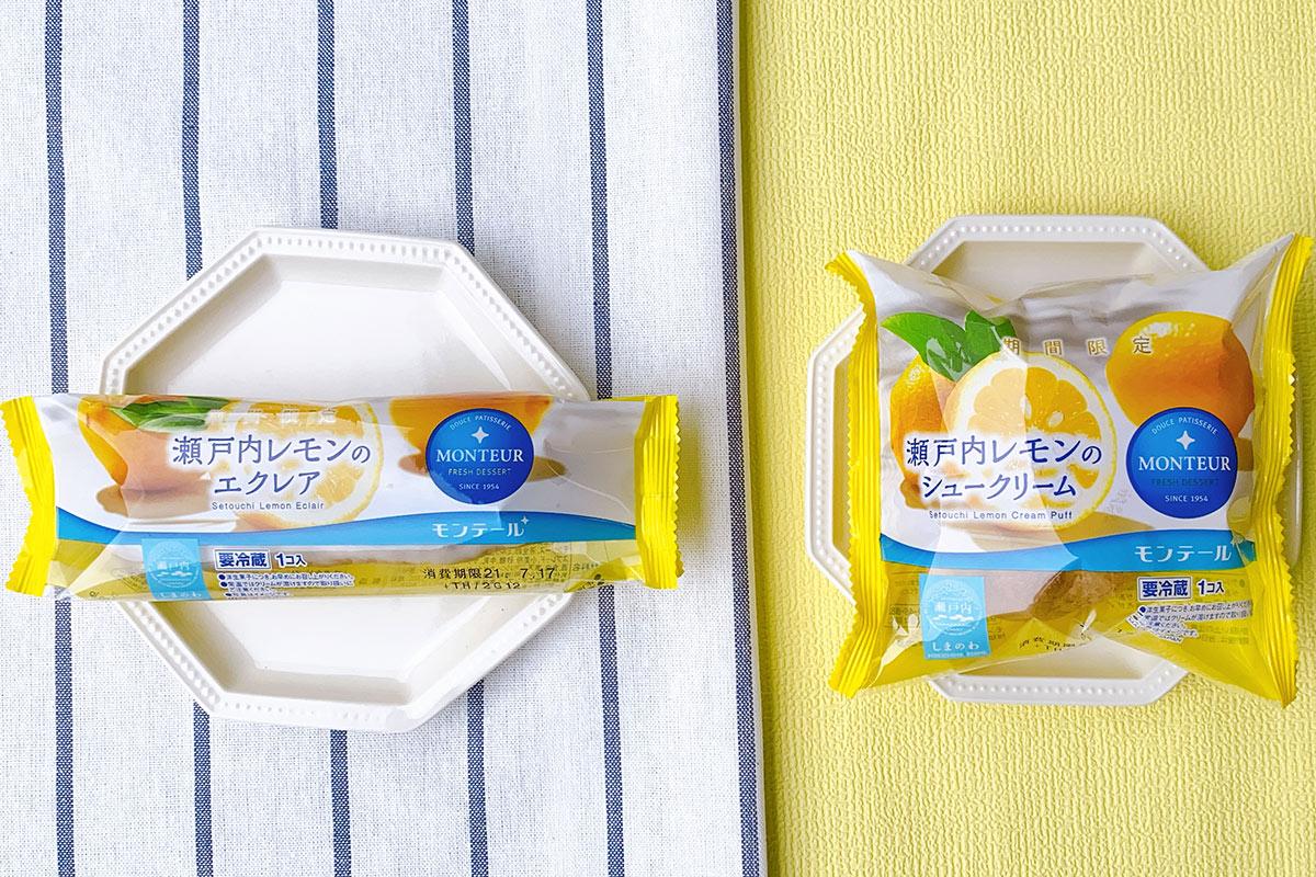 モンテール「瀬戸内レモンのシュークリーム」を食べてみた!【編集部レポ】