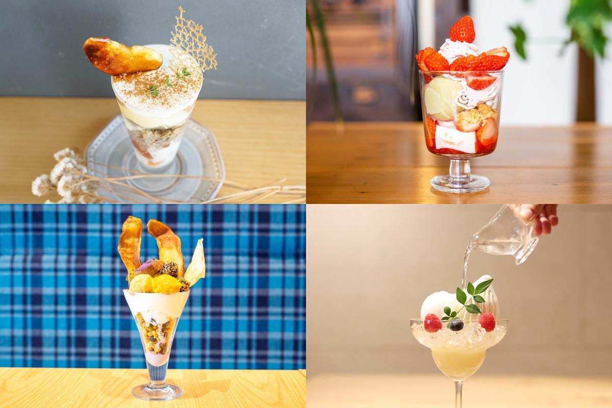 【特集】大阪で「パフェ」がおいしい人気のお店10選!