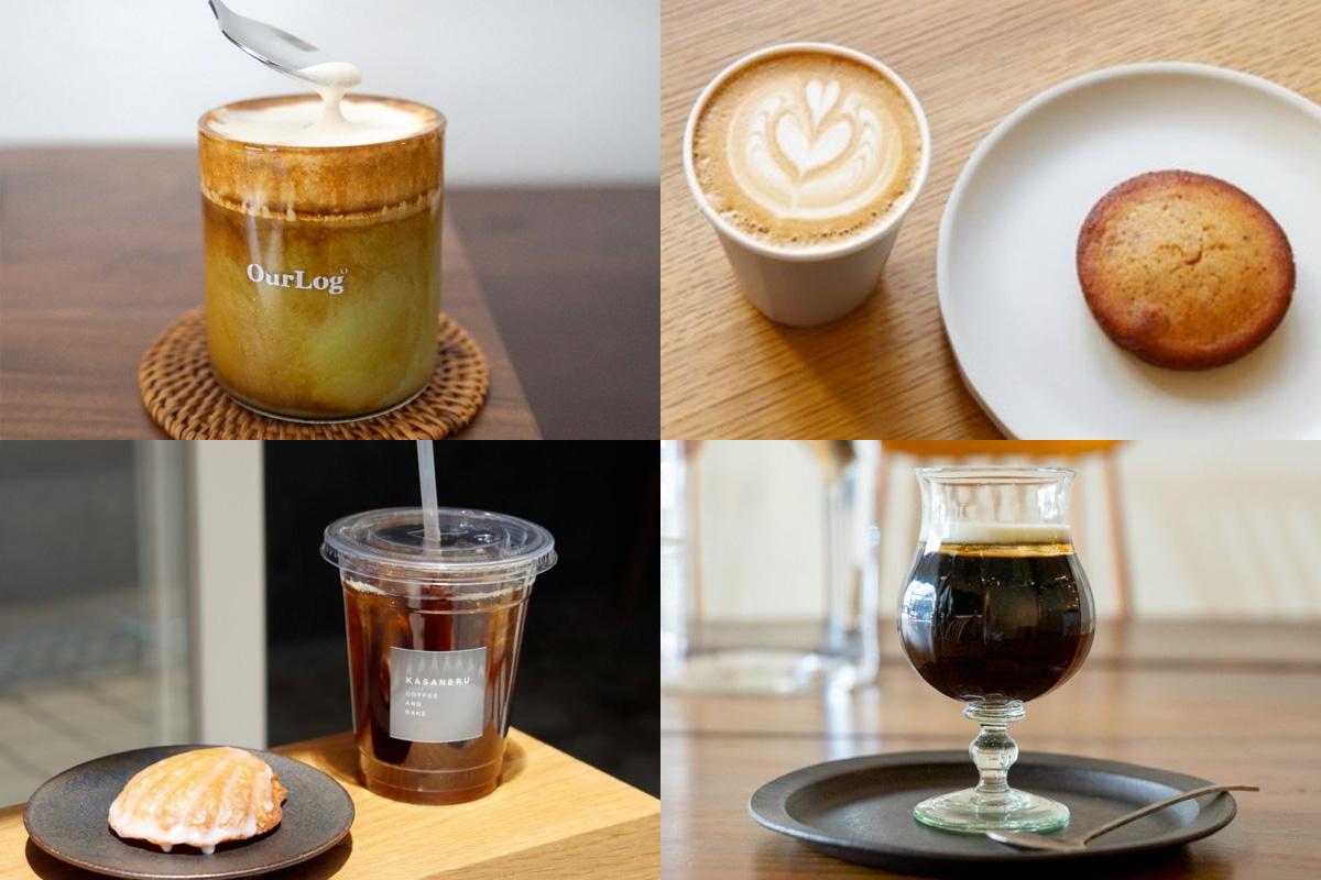 【特集】大阪でおいしい珈琲が飲めるお店10選!おしゃれカフェから純喫茶まで