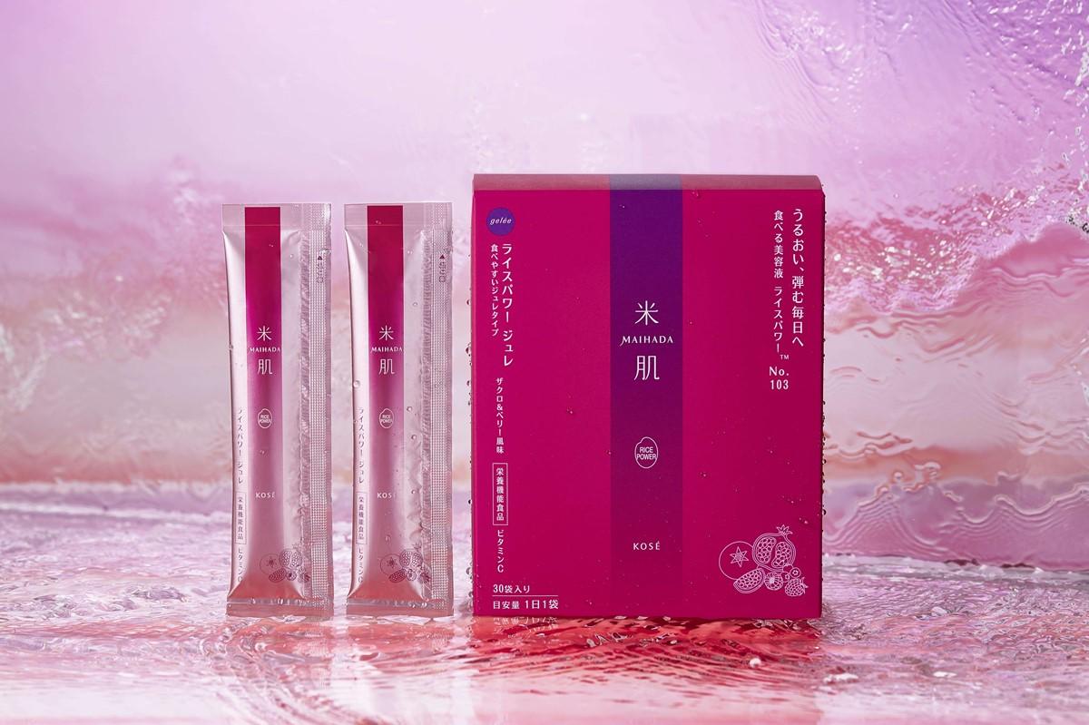 【新発売】肌の水分量とバリア機能が向上!「食べる美容液」をプレゼント