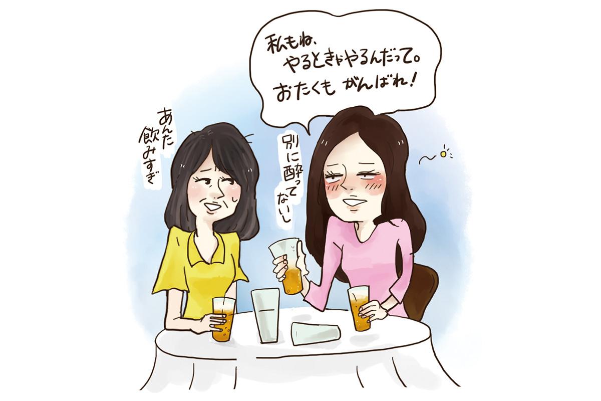 読者投稿「お酒にまつわる失敗談」11選【Reader's Voice vol.74】