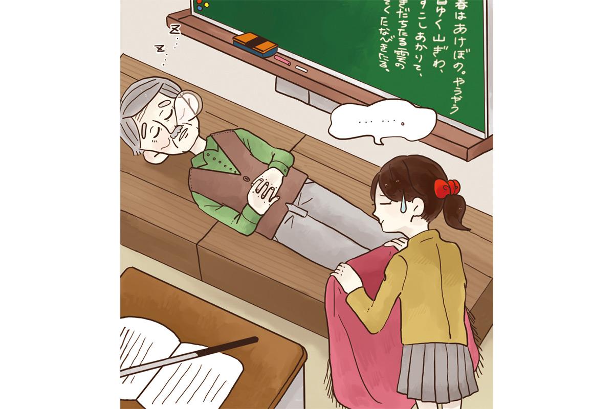 読者投稿「学生時代のおもしろ先生」11選【Reader's Voice vol.75】