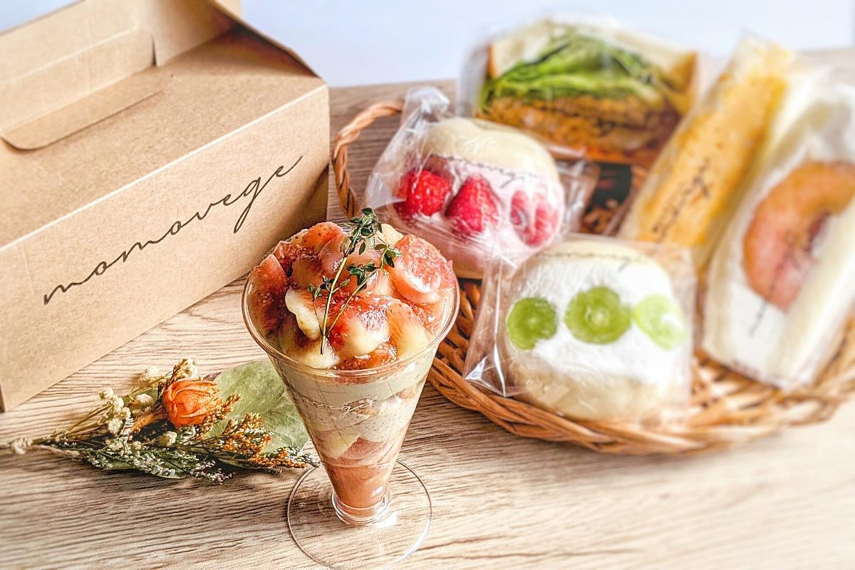 「momovege」目と舌で楽しむ!果物と野菜が美味しいサンドやパフェ