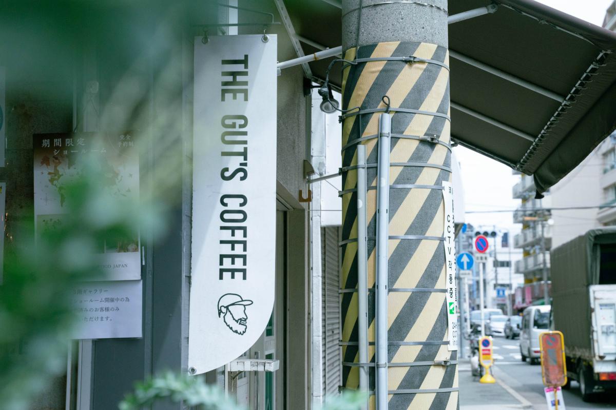 ザガッツコーヒーの看板