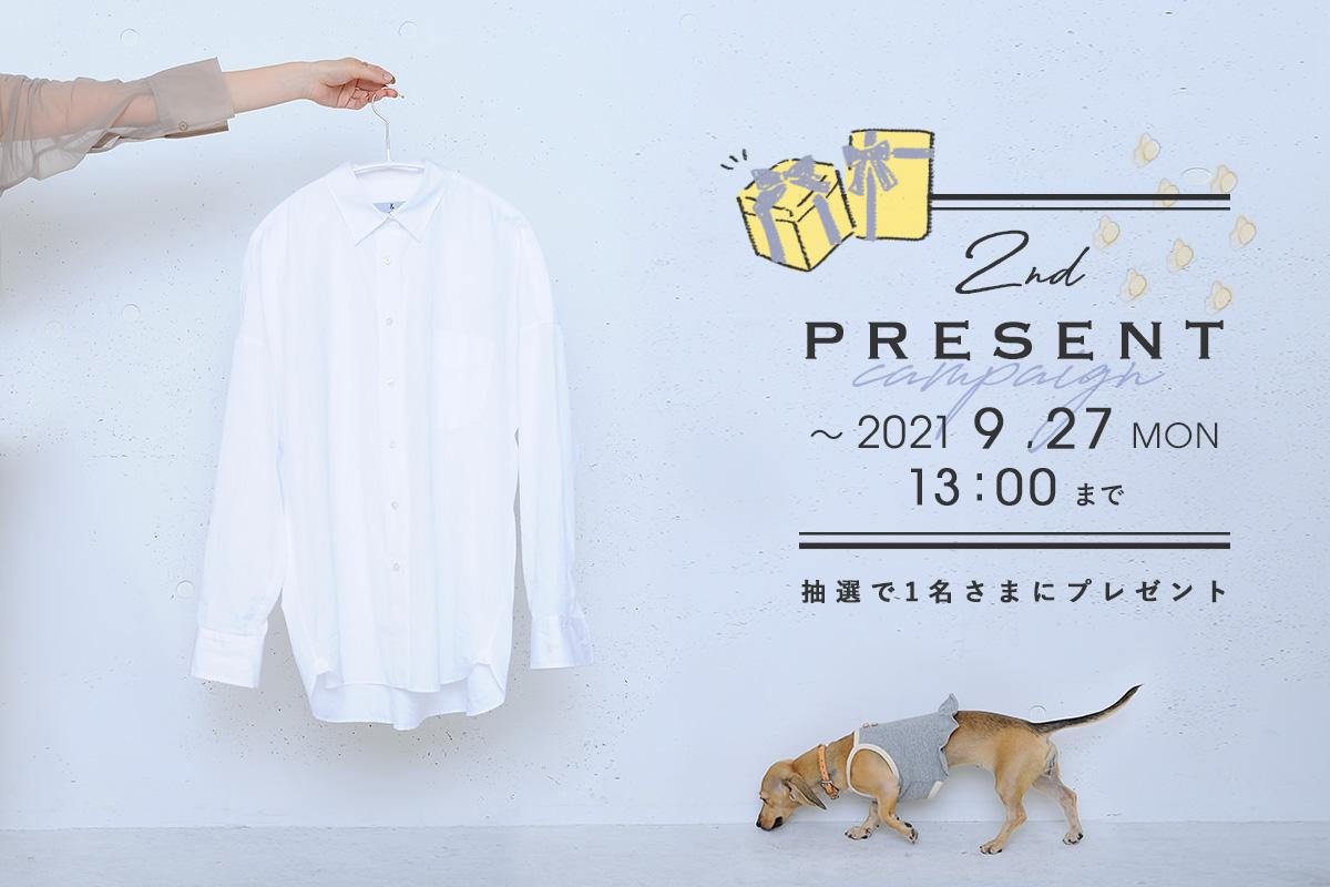 【第二弾】「カレンソロジー」の白シャツを1名様にプレゼント!