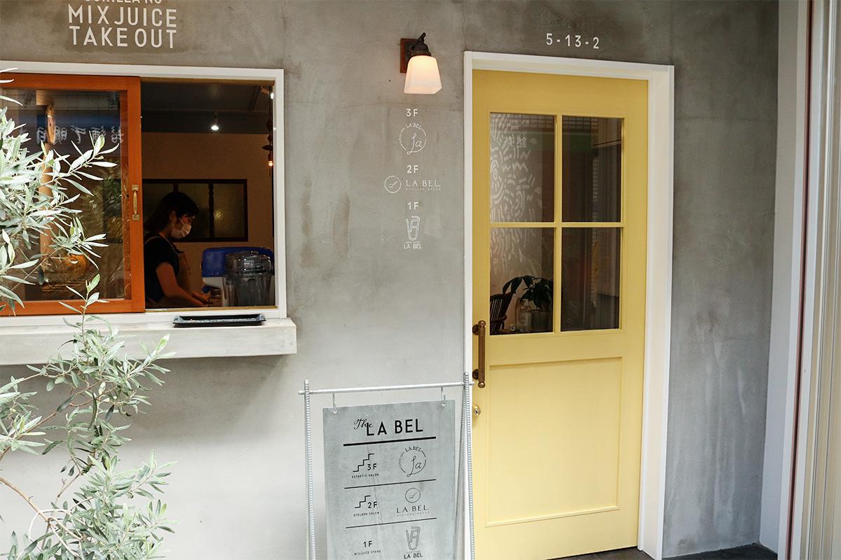 韓国カフェっぽいお店