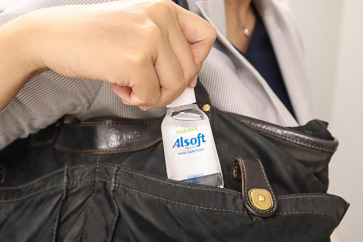 携帯用アルコール消毒剤
