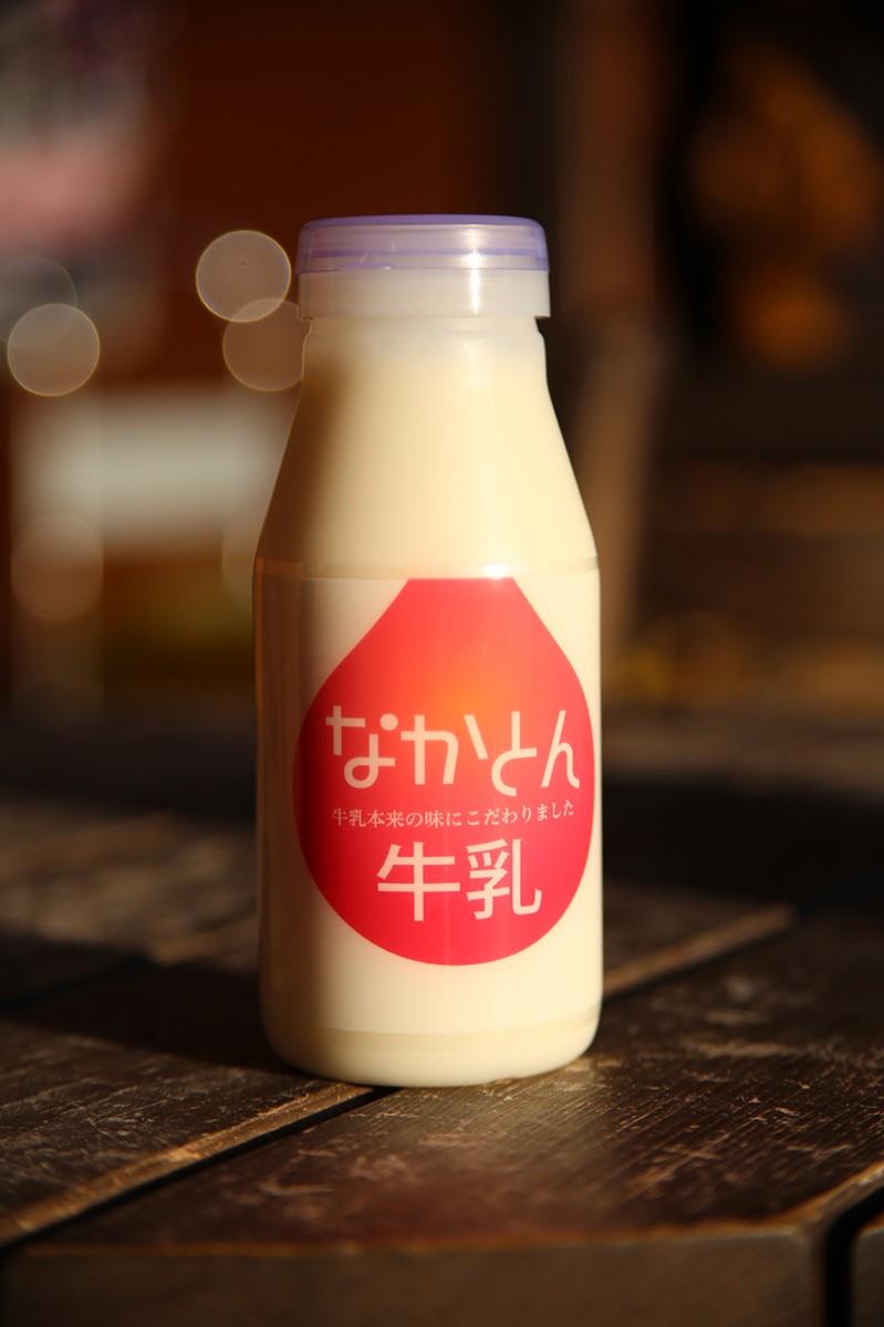 なかとん牛乳