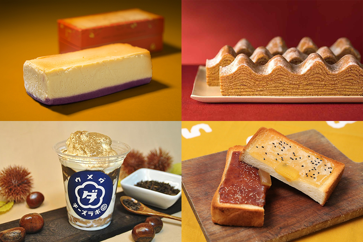 【秋スイーツ2021】関西で楽しめるお芋と栗のスイーツまとめ!お取り寄せも