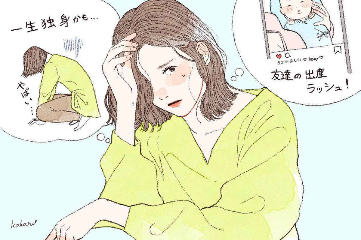 婚活に疲れたときに考えて欲しいこと【疲れる原因と対処法5つ】