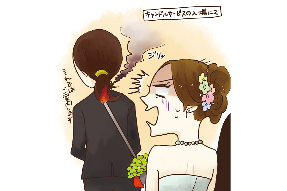 読者投稿「結婚式でのハプニング」8選【Reader's Voice vol.78】